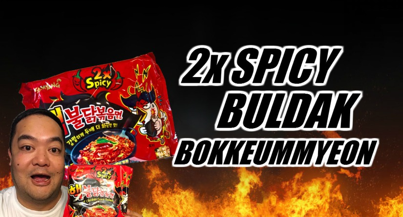 """Spiciest Ramen in the World""?  Gotta have it!"